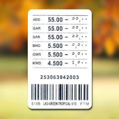 Barcode_Sticker_4