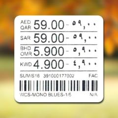 Barcode_Sticker_6
