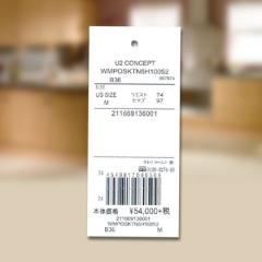 Price_Ticket_and_Sticker_9