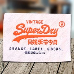 Woven_Label_52